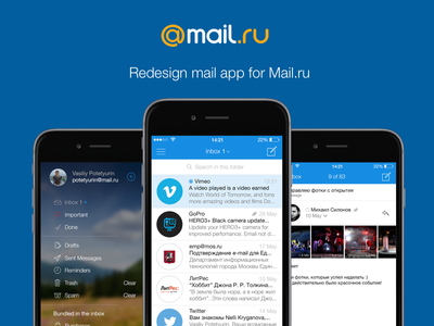 Redesign mail app for Mail.ru