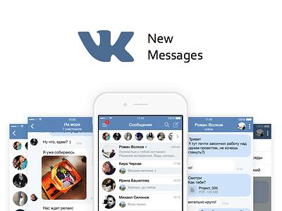 VK App - Redesign messages vk
