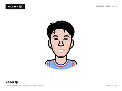 ZHOU QI vector illustration player basketball