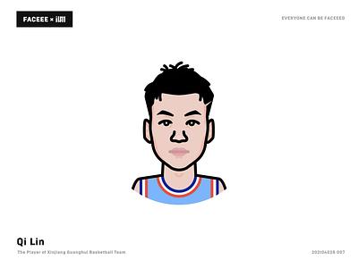 Qi Lin player design vector basketball illustration