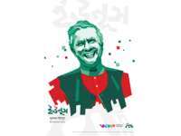 Muhammad Yunus on WPAP (Wedha's Pop Art Portrait)