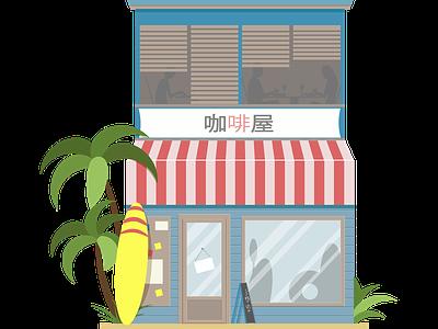 Beach shop vector illustration