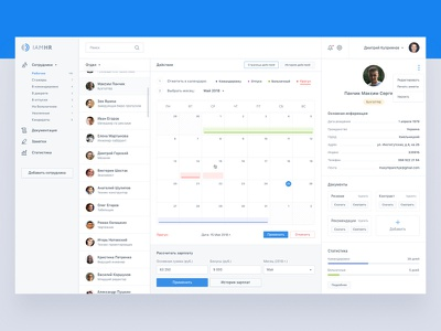 CRM for HR Managers | Test Task hr data picker web ux ui task interface dashboard crm clean app