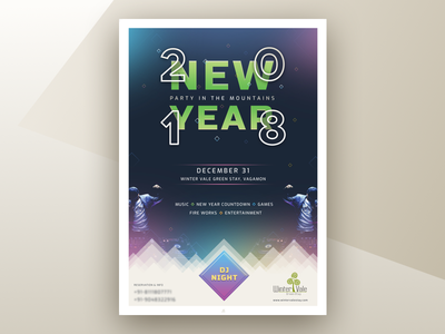 New Year Party Poster - 2018 dj night new year 2018 design party poster