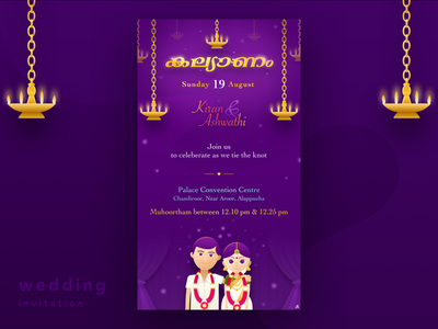 Wedding Invitation graphic design illustration marriage card design invitation wedding