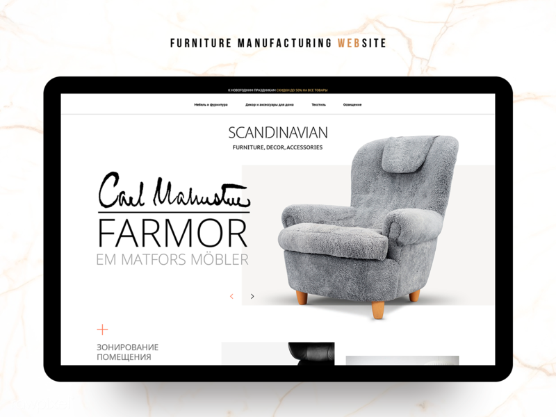 Furniture Manufacturing Website minimal landing page landing brands decor manufacture website furniture webdesign concept clean
