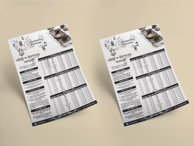 Ramadan Calender - 2020 corporate 2020 ramadan calender - 1 vector graphic design illustration design branding