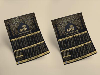 Ramadan Calender - 2020 black corporate ramadan calender - 1 logo graphic design illustration design branding