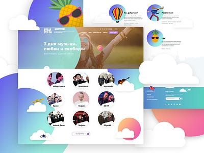 MintMusic website concept website interface musician concert clouds music festival festival music ui illustration graphics