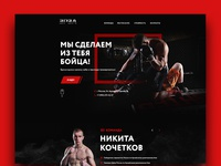 MMA training landing page