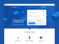 Borrowing Money Online Landing page