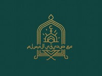 Engaging Muslims - Main Illustration