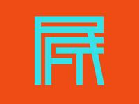 Logobook – RFT monogram