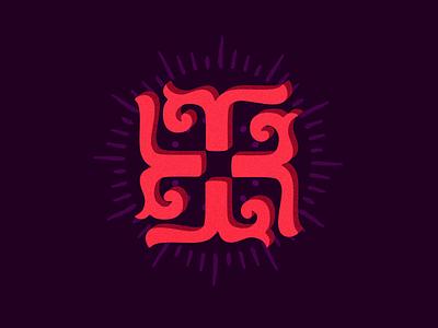 "Mayan ""water cross"" affinity culture acuatic cross copan logo pink purple chorti mayan graphic design illustration vector honduras design"