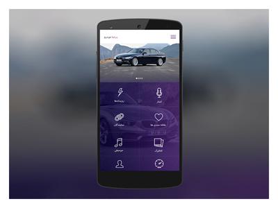 Persia Khodro Mobile app concept