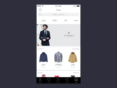 Ecommerce Home Page App