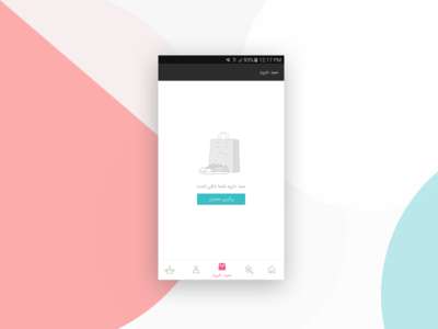 """""""Empty Cart"""" for a fashion mobile app page: """"Digistyle"""""""