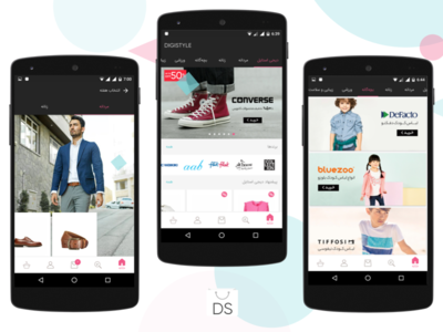 Digistyle Android version