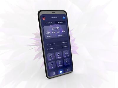 mobile payment App figma userexperience userinterface application design app design app graphic design ux ui
