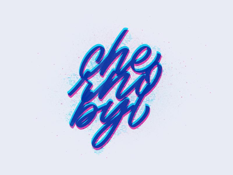 Чорно́биль app branding vector typography illustration handmade calligraphy lettering brush design