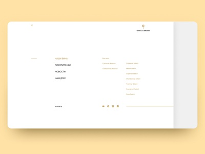 Menu flat type typography minimal app website web ui ux design