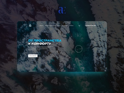 Interesting project ux typography website web ui
