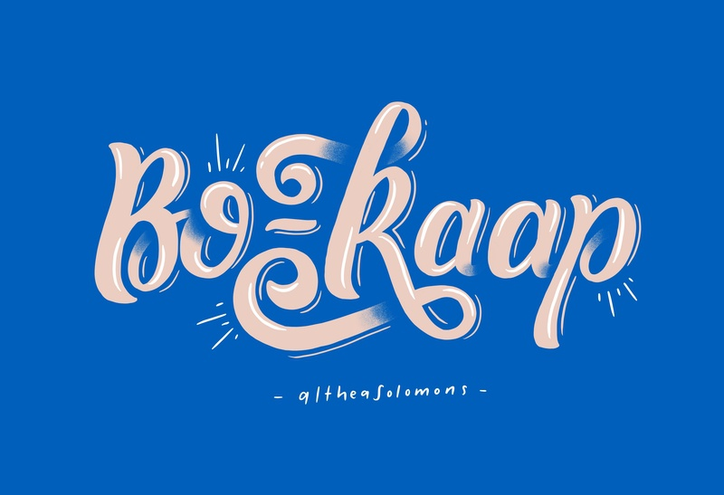 Local is Lekker: Bo-Kaap, Cape Town flat illustration calligraphy flat hand drawn illustration typography vector quote cape town cape flats local is lekker southafrica city typography