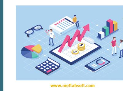 نرم افزار حسابداری انواع نرم افزار حسابداری نرم افزار حسابداری