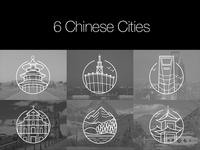 A set of city icons
