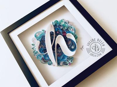 JJBLN   H Monogram typography hand lettering paper illustration paper art quilled paper art lettering h monogram