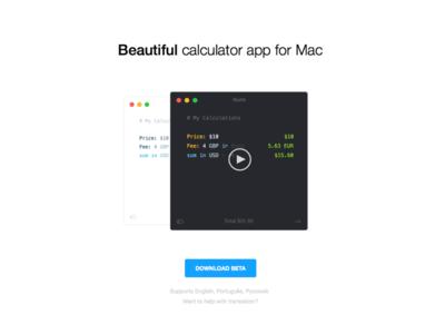 Numi app homepage
