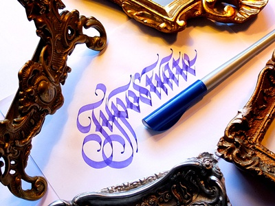 'Typostrate' Logotype. Hand Lettering jack whiskers logotype good type type hand lettering lettering calligraphy typostrate typography