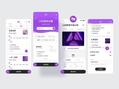 qiangke purple