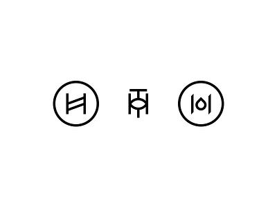 Logo concepts for a record label rebranding logo music label liquid droplet monogram t h tea water