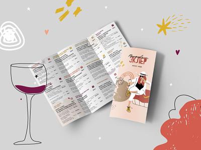 Menu tapas bar & wine bar menu ecclair tapas snaks restaurant wine girl illustration