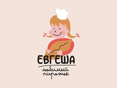 Bakery logo pie bakery logo girl illustration