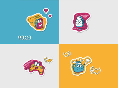 Home appliance store stickers pot iron appliances home appliances stickerpack stickers illustration