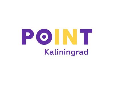 Logo Point Kaliningrad identity purple yellow logotype round city hop off hop on hop on hop off dot point logo