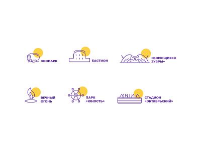 Point Kaliningrad. Icon set linear identity purple yellow set icons branding city