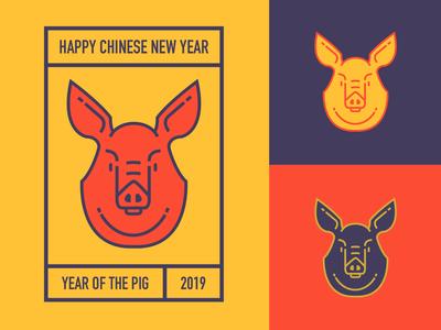 CNY Year of the Pig 2019 V2