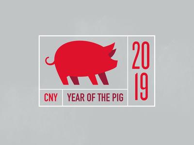 CNY Year of the Pig 2019 V3