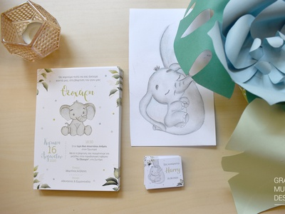 Cute Elephant watercolor drawing elephant limassol graphicdesigner invitation design graphic design illustration