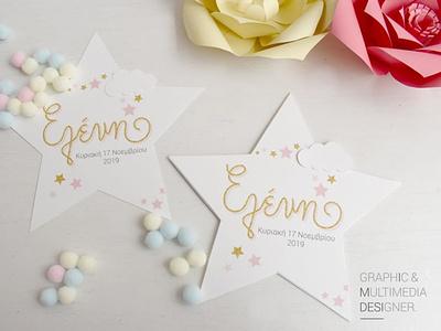 Little Star Themed Christening design limassol shaped glitter gold print design print designer graphic graphic design invitation christening