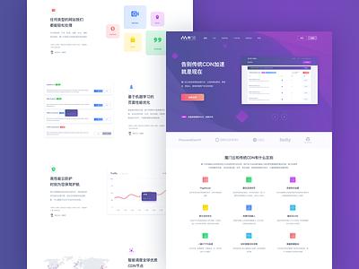 Moment - Website ui purple page landing web interface gradual fluent design dashboard application analytics