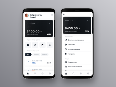 Mobile app concept #234 illustration ios typography app figma concept interface design ux ui