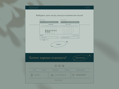 Booking uxui redesign concept ux ui typography motion graphics design