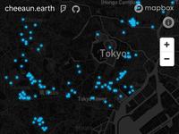 cheeaun.earth - Tokyo