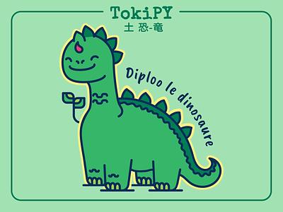 Diploo the Dinosaur cute dinosaur cute dino cute kawaii dinosaur kawaii dino kawaii flat  design dinosaur dino
