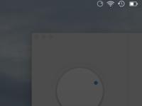 Dark Mode Status Icon