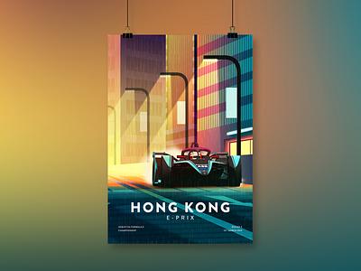 FIA Formula E – Hong Kong E-Prix Illustration urban neon hong kong vector poster motorsport illustration formula e racing
